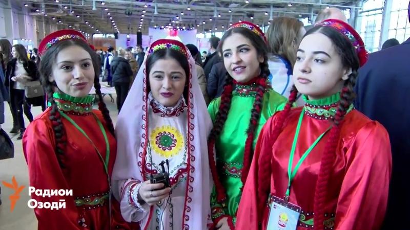 Таҷлили Наврӯз 2016 дар Маскав (бидуни шарҳ)