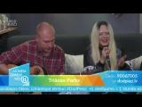 Triānas parks - Laika dziesmiņa