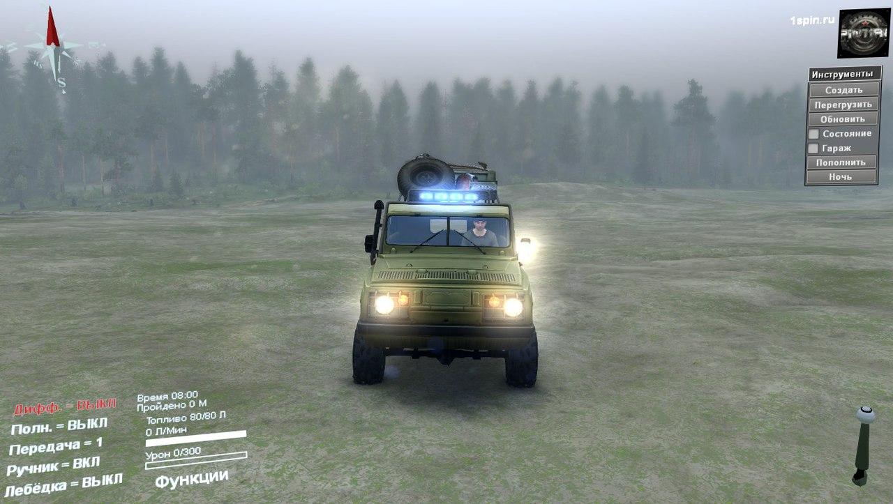 Уаз-3907 R для 03.03.16 для Spintires - Скриншот 1