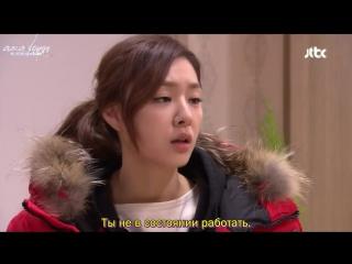 Благородная женщина [5/114] Noble Woman / 귀부인 [рус. саб by aZia town] 720