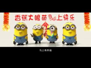 GONG XI FAI CAI