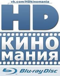 Скачать Фильмы Хд Торрент - фото 5