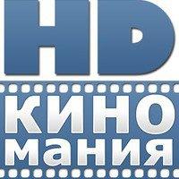 HD Киномания | Смотреть фильмы и кино онлайн