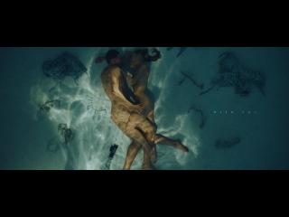 Askery & Ellis ft. Bishøp - With You