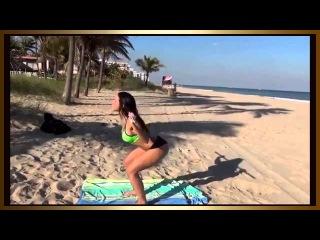 Спортивные девушки тренировка на пляже! Красивые ягодицы красивые женские тела! СУПЕР ВИДЕО!