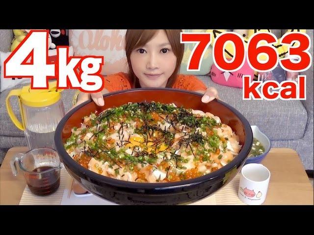 Kinoshita Yuka (OoGui Eater) 4Kg Salmon on Rice Bowl