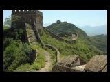 Китайская классическая музыка в современной обработке