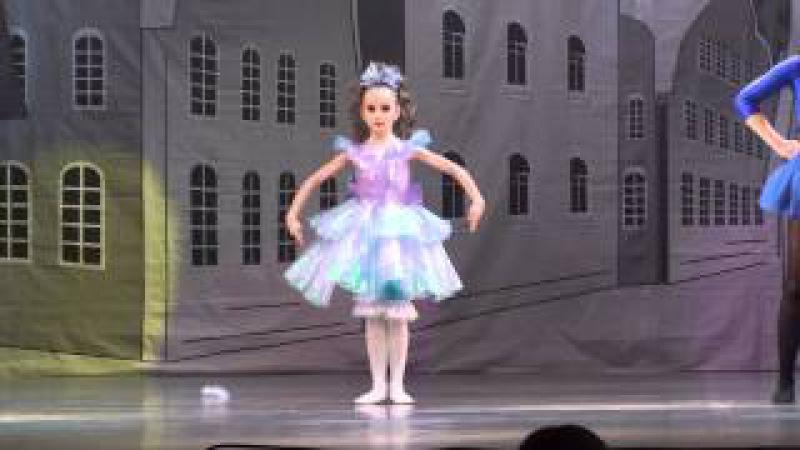 Партия КУКЛЫ из балета Девочка со спичками