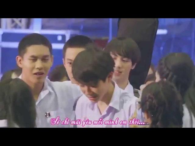 [Vietsub] Can I Hug You (OST Lovesick The Series Season 2) - AoMick Ver (Team Thổi Kèn) =))