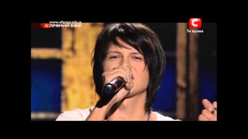2 прямой эфир X Factor - Алексей Смирнов - Always