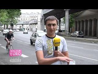 «Bonjour, EURO!» от 03.07.2016 (11:00) Последние новости перед матчем Франция - Исландия
