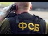Евгений Вольнов (Пранкота) - ФСБ консультирует крымчан