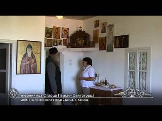 Житие старца Паисия Святогорца Фильм 1  Рождение  Детство  Молодость