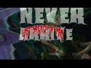 LAST BREATH OF MAN - UNMERCIFUL VICIOUS ERADICATION LYRIC VIDEO 2016 SW EXCLUSIVE