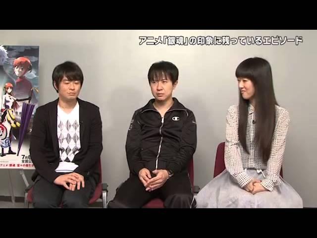 『劇場版銀魂 完結篇』杉田智和 銀さん ・阪口大助 新八 ・釘宮 2970