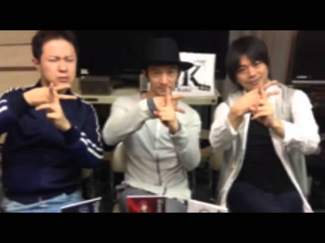 K of Radio KR4th 第3回 浪川大輔 杉田智和 津田健次郎