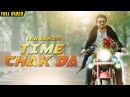 New Punjabi Songs 2016 Time Chak Da Official Video Hd Teji Kahlon Latest Punjabi Songs