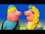 Свинка Пеппа. Холодное сердце. Превращение Мамы Свинки в Принцессу Эльзу. Peppa Pig. Frozen. Elsa.