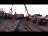 ЧП на железной дороге. Почему вагон сошел с рельсов?