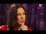 Полина Гриффис - Невероятные истории любви - 2012