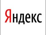 Как сделать Яндекс.Браузер браузером по умолчанию