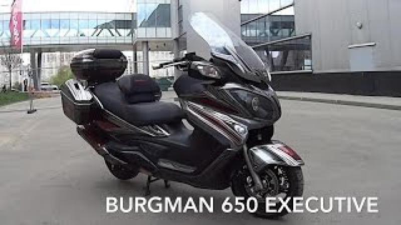 Обзор и тест-драйв макси скутера Suzuki Burgman 650 2014 г.в.