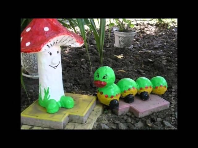 Забавные садовые фигурки и поделки из папье маше