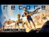 ReCore – Gamescom 2016 геймплейный трейлер (XONE)