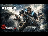 Gears of War 4 – Gamescom 2016 геймплей (XONE/WIN10) [4K]
