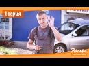 Валера автомастер Серия 1