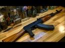 Винтовка Вепрь M39 американский Калашников