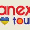 ANEX TOUR (OFFICIAL GROUP IN UKRAINE)