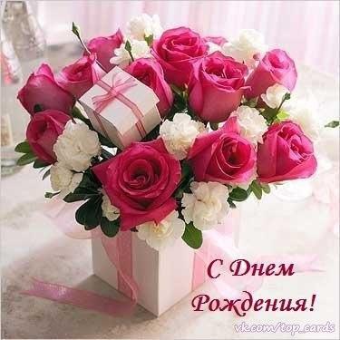 http://cs630124.vk.me/v630124123/2d240/Xu40QcNfSUc.jpg