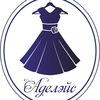АДЕЛЭЙС -- платья белорусских брендов в Гродно