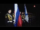 Морпехи Черноморского флота вернулись после выполнения задач по охране авиабазы в Сирии - Телеканал «Звезда»