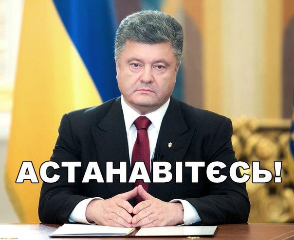 Между сторонниками и противниками установки палаток на Майдане Незалежности произошла драка - Цензор.НЕТ 5344