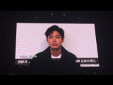 160305 REPLY 1988 DRAMA CONCERT ✧ PARK BOGUM'S VIDEO MESSAGE