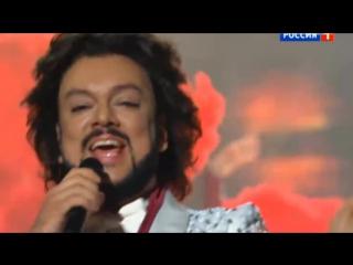 Дискотека Авария feat Филипп Киркоров - Яркий Я (Новая Волна 2016)