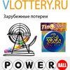 Зарубежные лотереи онлайн и Лото Забава, ТИП ТОП