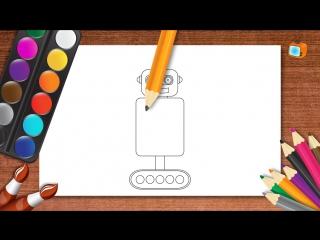 Учимся рисовать робота. Развивающий мультик. How to draw a robot