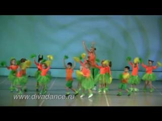 Чунга-Чанга детский современный танецтанцуют малышишкола танца Divadance [720]