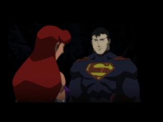 Лига Справедливости против Юных Титанов / Justice League vs. Teen Titans (2016) BDRip [vk.com/Feokino]