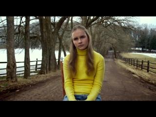 Визит (2015) Онлайн фильмы vk.com/vide_video