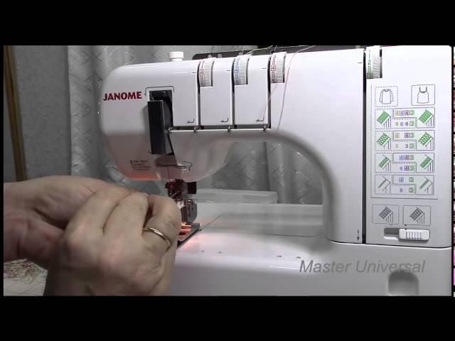 Плоскошовная машина Cover Pro 2. Разновидность строчек. Видео №36.