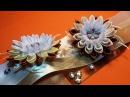 Ribbon flowers: short layered kanzashi flower/Цветы из лент: невысокий многослойный цветок канзаши/