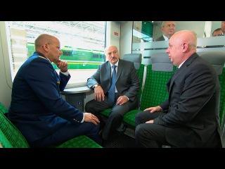 Лукашенко дал старт регулярному движению поездов на электротяге по направлению...