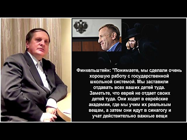 Сергей Салль Когда закончится Россия Образование полных