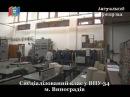 Актуальний репортаж Спеціалізований клас у Виноградівському ВПУ 34