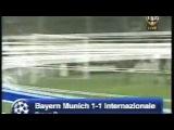 ЛЧ-2006\07. Группа В. Бавария - Интер - 1:1
