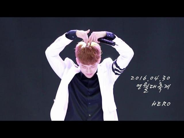 [RAW|YT][30.04.2016] Monsta X - Hero (Jooheon focus) @ Yeongwol Culture Festival